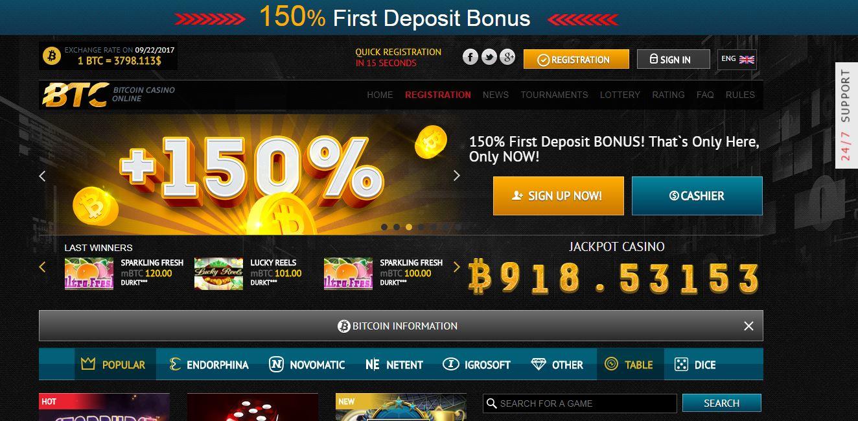 Casino 888 promo code